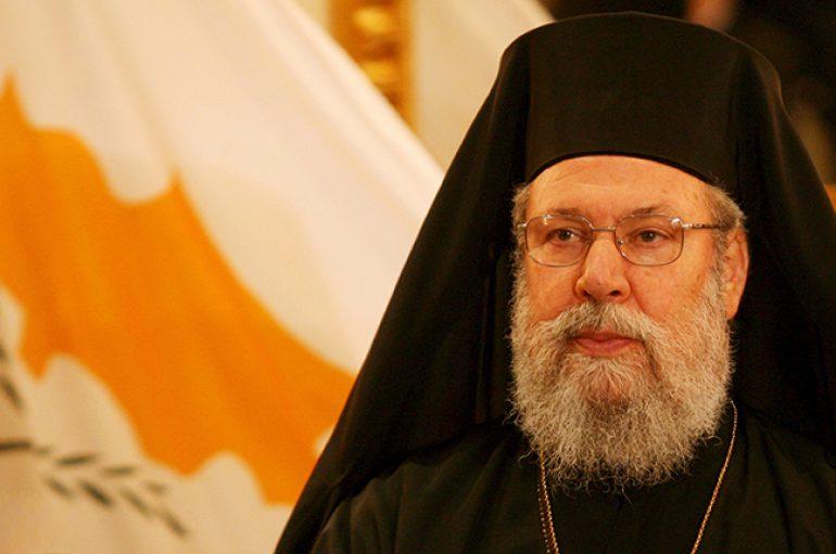 """Αρχιεπίσκοπος Κύπρου: """"Ο χριστιανισμός της Μ. Ανατολής θα επιβιώσει"""""""