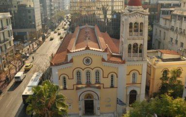 Βεβήλωσαν δύο νέους ναούς στα Εξάρχεια