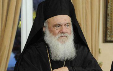Επιστολή Αρχιεπισκόπου σε Πρωθυπουργό και κόμματα για Θρησκευτικά και Φίλη