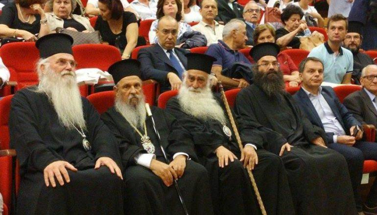 """Μητροπολίτης Μεσογαίας: """"Να ιδρυθεί Μονάδα Ανακουφιστικής Φροντίδας στη Λάρισα"""" (ΦΩΤΟ)"""