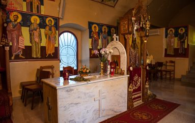 Εγκύκλιος για την αγιοκατάταξη  του Αγίου Βλασίου του εν Σκλαβαίνοις