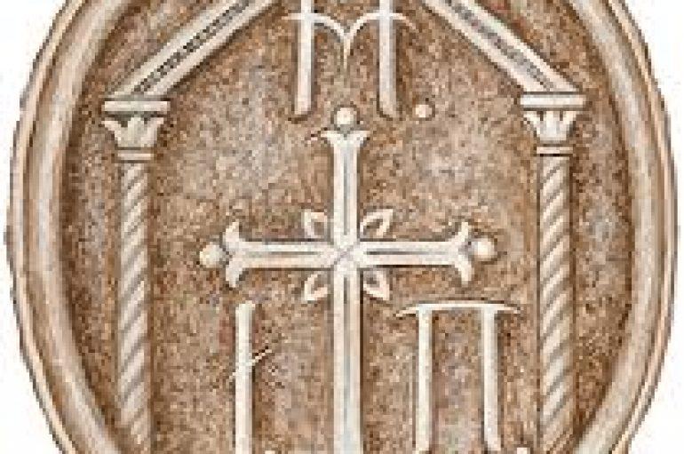 Η Μητρόπολη Πειραιώς για την παρερμηνεία ανακοινώσεως περί του π. Ματθαίου Βουλκανέσκου