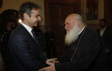 Στο πλευρό της Εκκλησίας ο Κυριάκος Μητσοτάκης (ΒΙΝΤΕΟ)