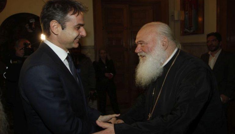 Η ΝΔ για τα Θρησκευτικά: «H κυβέρνηση επιχειρεί συνειδητά να διχάσει και να πολώσει»
