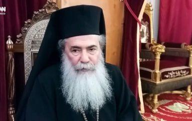 Πατριάρχης Ιεροσολύμων: «Ο Χριστιανισμός είναι αναπόσπαστο μέρος της Μέσης Ανατολής» (ΒΙΝΤΕΟ)