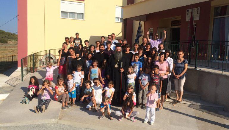 Φιλοξενία Σερβόπουλων από την Ιερά Μητρόπολη Κίτρους (ΦΩΤΟ)