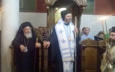 Λαμπρός εορτασμός του πολιούχου Φιλιππιάδoς Αγ. Βησσαρίωνος(ΦΩΤΟ)