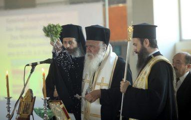 """Αρχιεπίσκοπος Ιερώνυμος: """"Στόχος μας η Παιδεία"""" (ΦΩΤΟ)"""