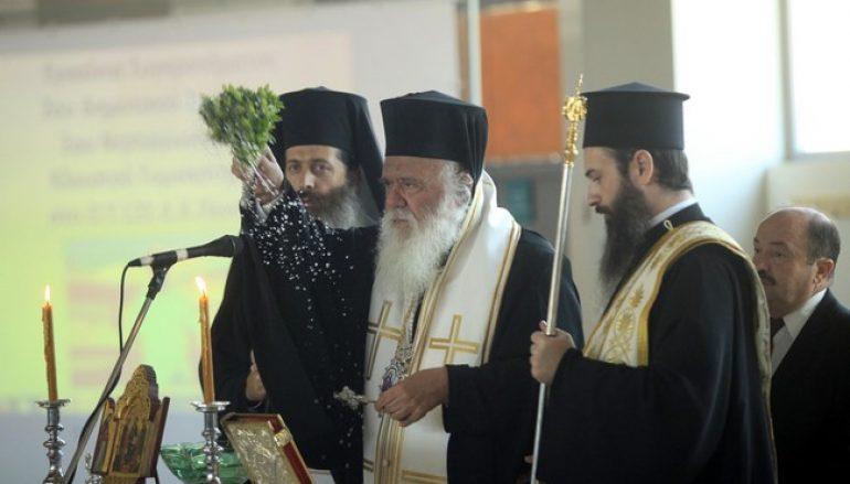 Αρχιεπίσκοπος Ιερώνυμος: «Στόχος μας η Παιδεία» (ΦΩΤΟ)