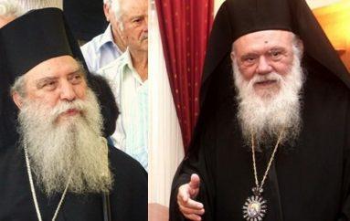 Επίσκεψη του Αρχιεπισκόπου στον Μητροπολίτη Σπάρτης