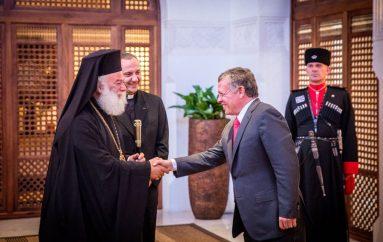 Ο Πατριάρχης Αλεξανδρείας στα Ανάκτορα του Βασιλιά της Ιορδανίας (ΦΩΤΟ)