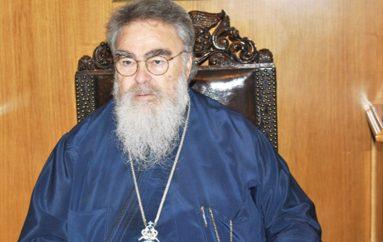 Μητρ. Δωδώνης: «Ολες οι κυβερνήσεις, όταν έχουν πρόβλημα, ρίχνουν λίγο Εκκλησία στην κοινωνία»