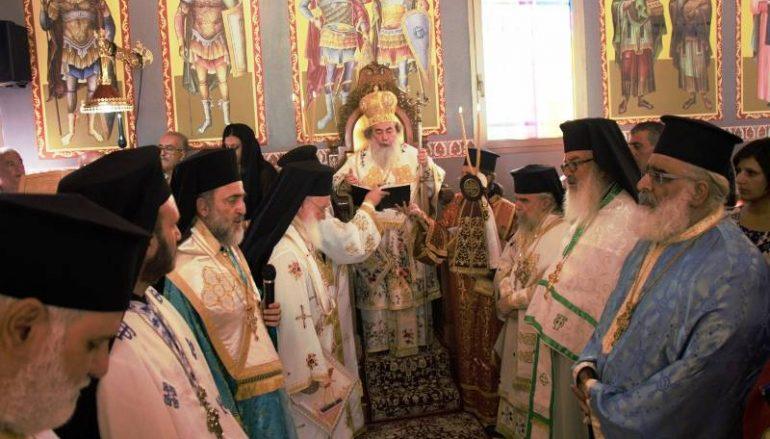 Στην κοινότητα του Τουράν λειτούργησε ο Πατριάρχης Ιεροσολύμων (ΦΩΤΟ-ΒΙΝΤΕΟ)