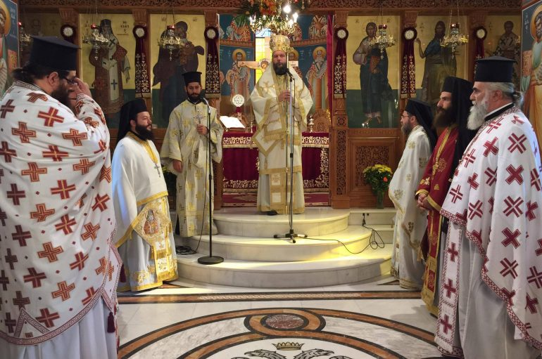 Εορτή της Ανακομιδής των Λειψάνων του Αγ. Νεκταρίου στην Ι.Μ. Νέας Ιωνίας (ΦΩΤΟ)