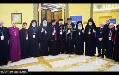 Πραγματοποιήθηκε η 11η Ολομέλεια του Συμβουλίου Εκκλησιών της Μέσης Ανατολής
