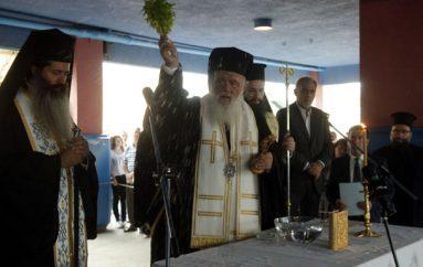 """Αρχιεπίσκοπος Ιερώνυμος: """"Να συνδυάσετε τη σοφία των γραμμάτων με την άνωθεν Σοφία"""" (ΦΩΤΟ)"""