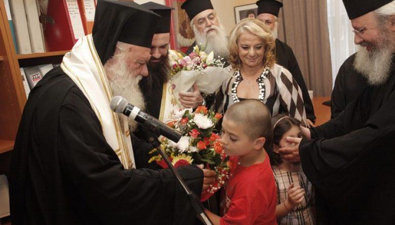 Το έργο του ΚΕΣΟ εξήρε ο Αρχιεπίσκοπος (ΦΩΤΟ)