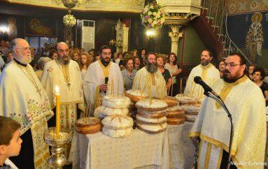 Εσπερινός της Παναγίας Γιάτρισσας στην Τρίπολη (ΦΩΤΟ)