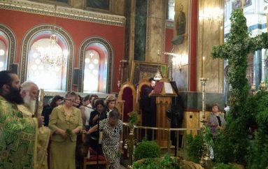 Η Εορτὴ της Υψώσεως του Τιμίου Σταυρού στον Μητροπολιτικό Ναό Τριπόλεως (ΦΩΤΟ)