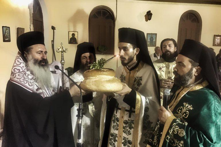 ΜΗΤΡΟΠΟΛΕΙΣ Πανηγυρικός Εσπερινός και Αγρυπνία στην Ι. Μονή Κηπουραίων  Κεφαλληνίας (ΦΩΤΟ) 714c1acff3e