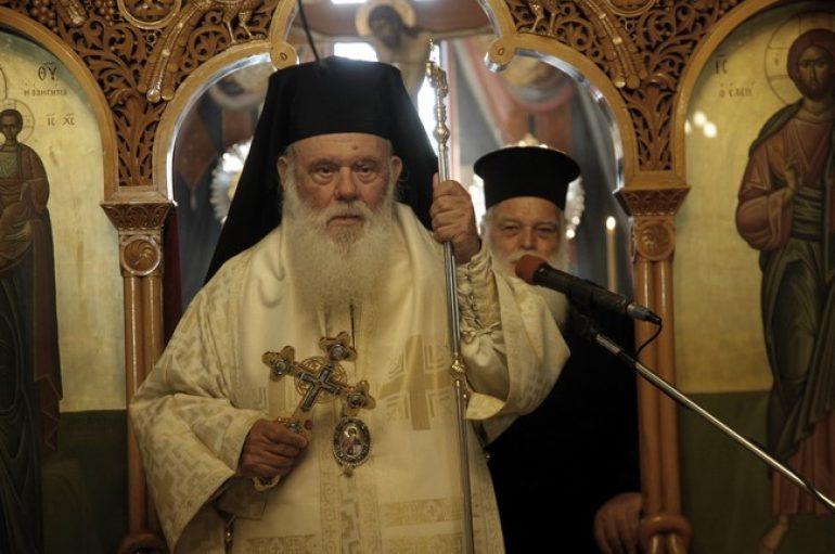 Ο Αρχιεπίσκοπος στην Ιερά Μονή Κοιμήσεως Πεντέλης (ΦΩΤΟ)