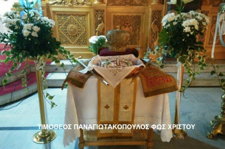 Αρχιερατικό Μνημόσυνο του Μακαριστού Μητροπολίτου Παραμυθίας Τίτου στη Ν. Φιλαδέλφεια (ΦΩΤΟ)