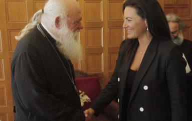 Στον Αρχιεπίσκοπο η Όλγα Κεφαλογιάννη (ΦΩΤΟ)