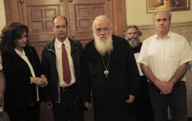 """Αρχιεπίσκοπος προς Τσίπρα: """"Να αποσυρθούν άμεσα οι αλλαγές στην Παιδεία"""" (ΦΩΤΟ-ΒΙΝΤΕΟ)"""