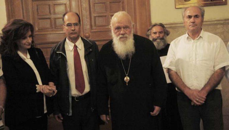 Αρχιεπίσκοπος προς Τσίπρα: «Να αποσυρθούν άμεσα οι αλλαγές στην Παιδεία» (ΦΩΤΟ-ΒΙΝΤΕΟ)