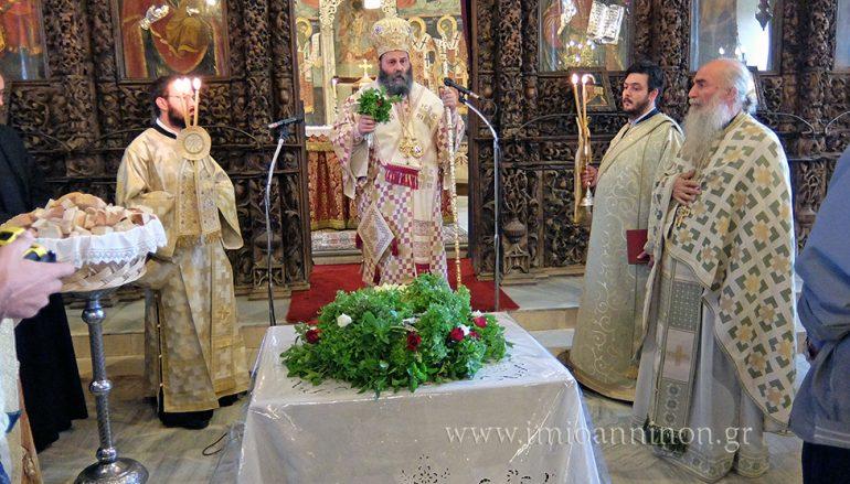 Η εορτή της Υψώσεως του Τιμίου Σταυρού στην Ι. Μ. Ιωαννίνων (ΦΩΤΟ)