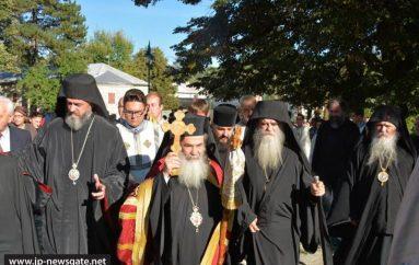 Ο Πατριάρχης Ιεροσολύμων στην Εκκλησία της Σερβίας (ΦΩΤΟ)