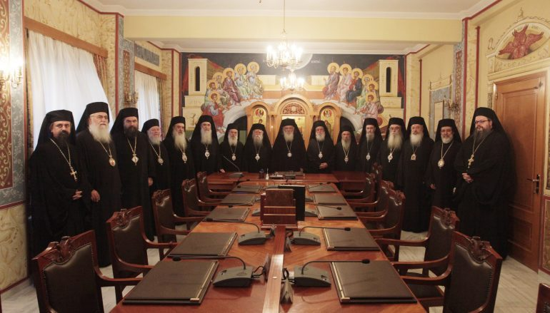 Οι Αποφάσεις της 1ης Συνεδρίας της Δ.Ι.Σ. -Απάντηση στα δημοσιεύματα περί κατάργησης της προσευχής στα σχολεία