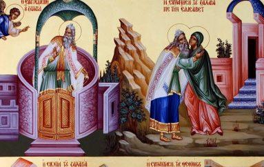 Η Σύλληψις του Τιμίου Προδρόμου και Βαπτιστού Ιωάννου