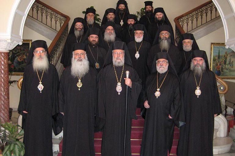 Η Ιερά Σύνοδος της Εκκλησία της Κύπρου συζήτησε για το εθνικό τους θέμα