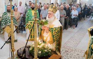 Η εορτή της Υψώσεως του Τιμίου Σταυρού στην Παλαιά Μητρόπολη Βεροίας (ΦΩΤΟ)