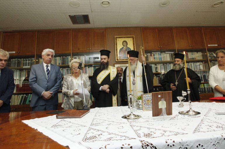 Αγιασμός στον Άρειο Πάγο από τον Αρχιεπίσκοπο Αθηνών (ΦΩΤΟ)