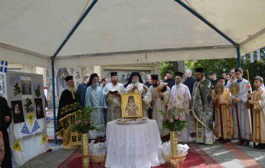 Αρχιερατική Θ. Λειτουργία και Τρισάγιο για τους θανόντες στη Μικρασιατική Καταστροφή στο Κορδελιό (ΦΩΤΟ)