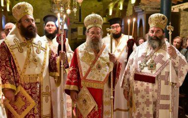 Η Όσσα πανηγύρισε την Πολιούχο της Αγία Κυράννας (ΦΩΤΟ)