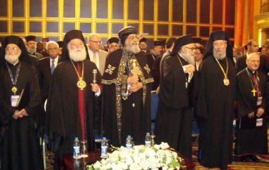 Ο Πατριάρχης Αλεξανδρείας στη Συνέλευση των Εκκλησιών στη Μέση Ανατολή (ΦΩΤΟ)