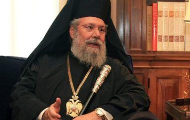 """Αρχιεπίσκοπος Κύπρου: """"Θα κάνω δική μου Τράπεζα"""""""