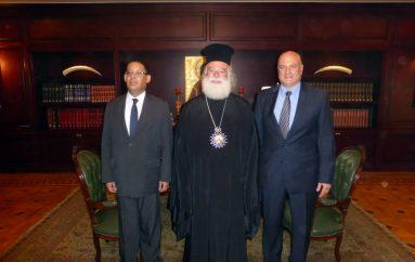 Ο Πρέσβης του Ισραήλ και ο Γεν. Πρόξενος των Η.Π.Α στον Πατριάρχη Αλεξανδρείας (ΦΩΤΟ)