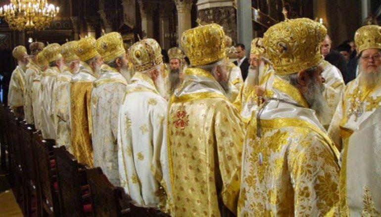 Η Εκκλησία δέσμια των ακραίων ιεραρχών της