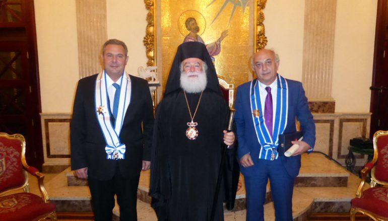 Ο Υπ. Αμύνης και ο Υφ. Εξωτερικών της Ελλάδος στον Πατριάρχη Αλεξανδρείας (ΦΩΤΟ)