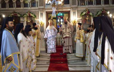 Λαμπρός o εορτασμός της Αγ. Ευφημίας στη Νέα Χαλκηδόνα (ΦΩΤΟ)