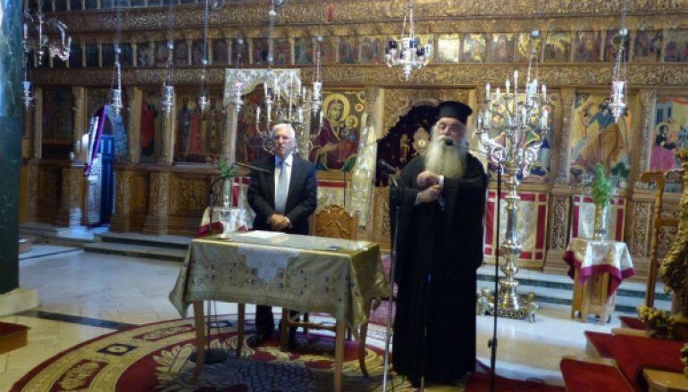 Ιερατική Σύναξη για την αρχή του εκκλησιαστικού έτους στην Ι. Μ. Καστορίας (ΦΩΤΟ)