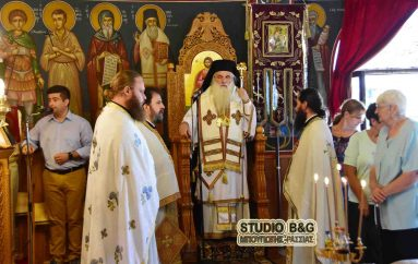 Η εορτή της Ανακομοιδής των Λειψάνων του Αγ. Νεκταρίου στην Ι. Μ. Αργολίδος (ΦΩΤΟ)