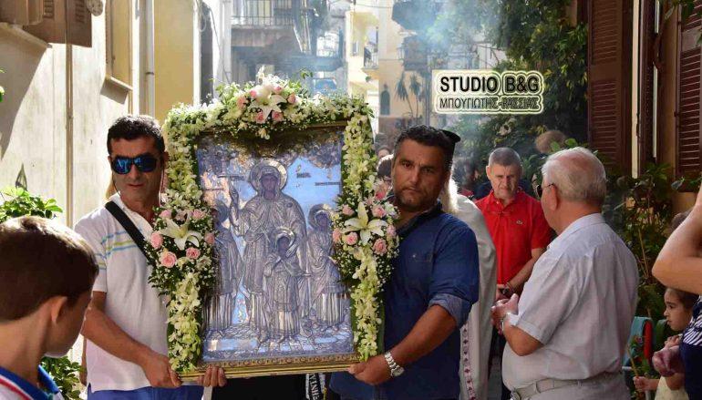 Λιτανεία της εικόνας της Αγίας Σοφίας στα σοκάκια του Ναυπλίου (ΦΩΤΟ-ΒΙΝΤΕΟ)
