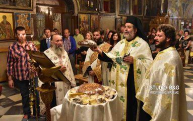 Η Εορτή της μεταστάσεως του Αγίου Ιωάννου του Θεολόγου στο Ναύπλιο (ΦΩΤΟ)