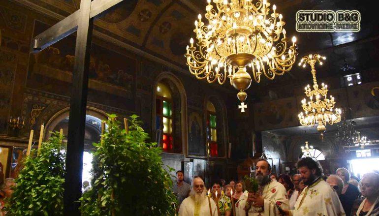 Η εορτή της υψώσεως του Τιμίου Σταυρού στον Ι. Ν. Αγίας Τριάδος Ναυπλίου (ΦΩΤΟ)