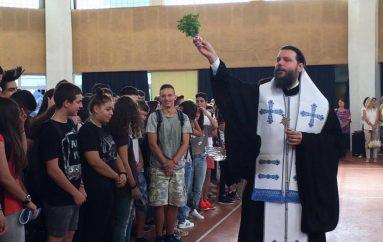 Αγιασμός για το νέο σχολικό έτος από τον Μητροπολίτη Ν. Ιωνίας (ΦΩΤΟ)